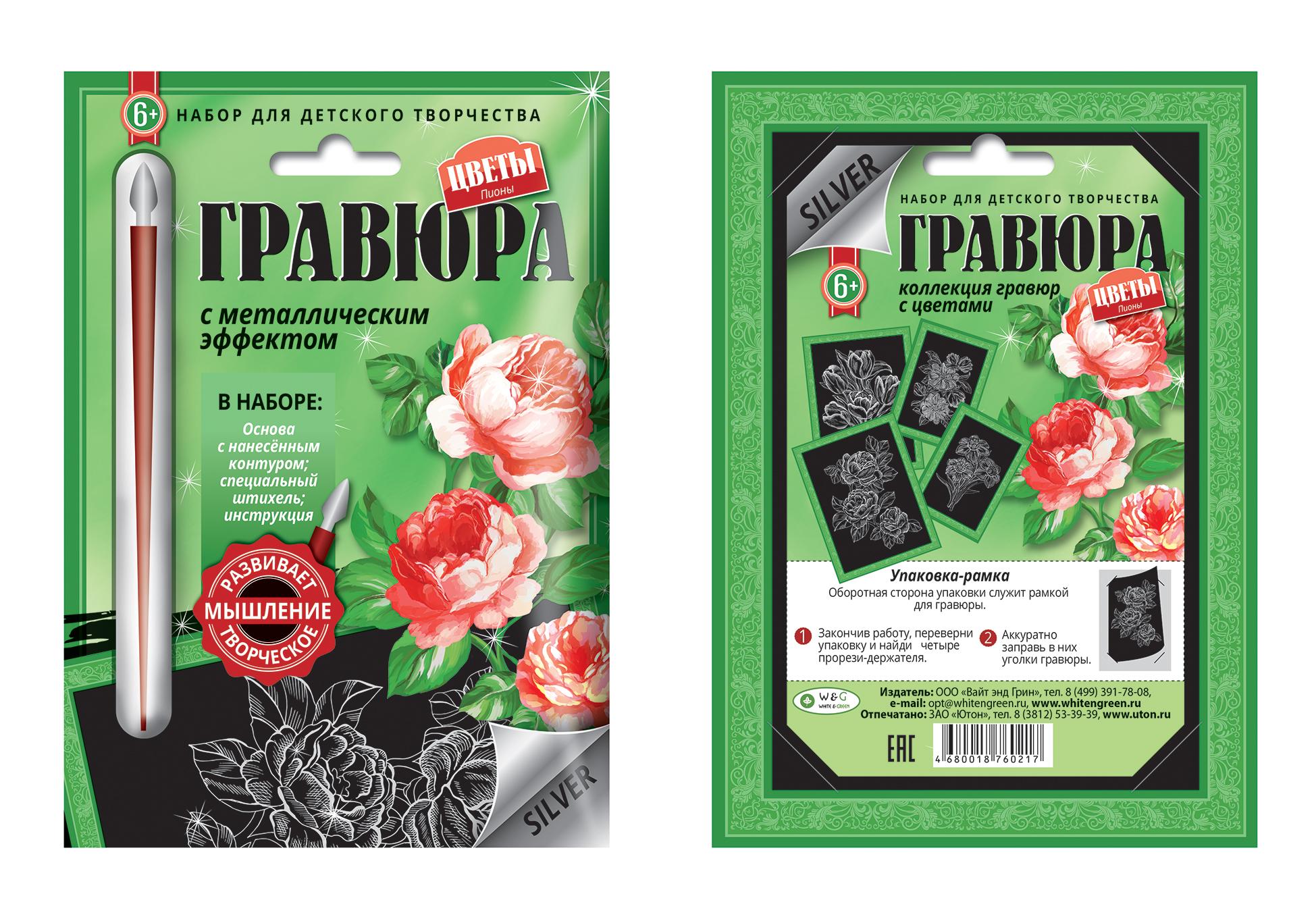 tsvetov-magazini-minsk-tyulpani